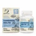 """Каменное масло с дигидрокверцетином и витамином С """"Натуральный антиоксидант"""" 30 кап"""