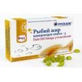 Рыбий жир концентрат омега-3 (30 капс.)