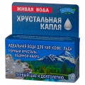 Хрустальная капля Живая вода горный хрусталь + ледяной кварц (40г)
